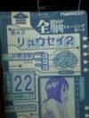 070217_2012001